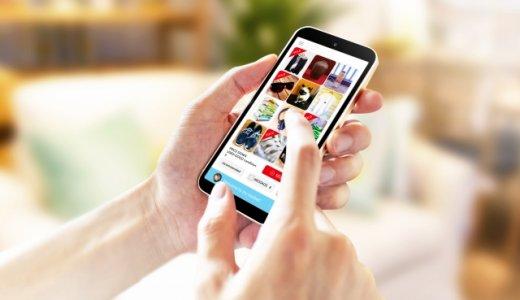 フリマアプリで家具・家電などの不用品は売れる?利用した感想まとめ